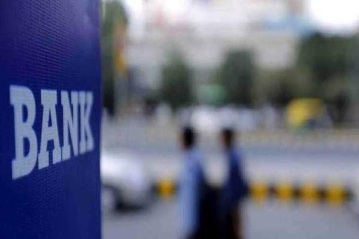 "Bank Nationalisation: 52 years ""EMPOWER IAS"""