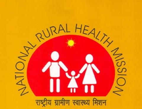 """Healthcare Facilities in Rural Area """"EMPOWER IAS"""""""