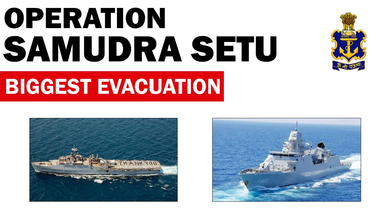 """Operation Samudra Setu """"EMPOWER IAS"""""""