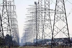"""Electricity (Amendment) Bill, 2021 """"EMPOWER IAS"""""""