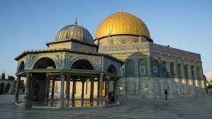 """al-Aqsa mosque """"EMPOWER IAS"""""""