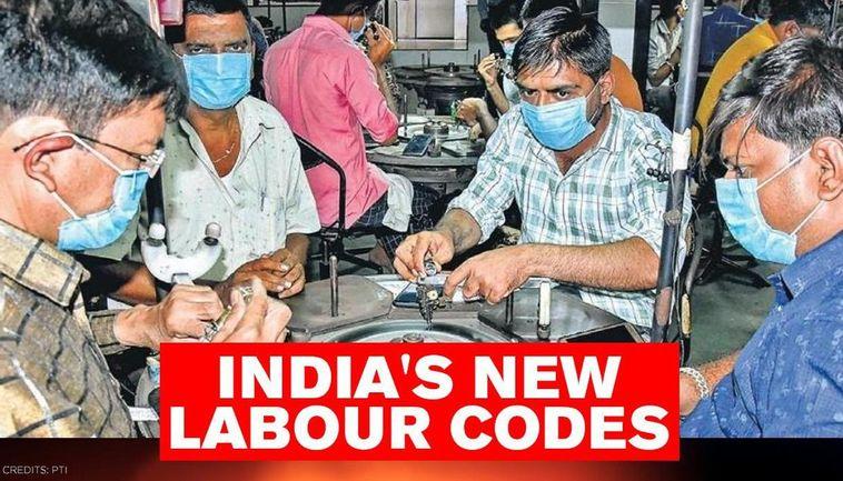 "Centre's new labour codes ""EMPOWER IAS"""
